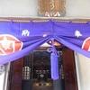 隅田川七福神めぐり1(三囲神社~長命寺)