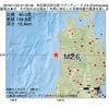 2016年11月03日 01時32分 秋田県沿岸北部でM2.6の地震