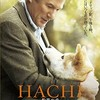 HACHI:A Dog's Tale /約束の犬