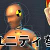 【パペマス】『PuppetMaster』vs『Final IK』vs『ユニティちゃん』トップページ