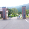 ソロキャンツアー3日目 ~田貫湖キャンプ場・白糸の滝~
