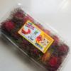 Rambutan(ライチみたいなフルーツ)を買ってみた@テメキュラ、CA