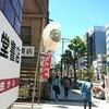 神田神保町(東京)の古書店街ができた理由を知った?
