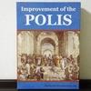 古代ギリシャで正統派拡大再生産『Improvement of the POLIS』の感想