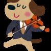 最近の進捗 ゲーム制作ぼちぼち バイオリンぼちぼち