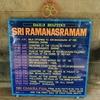 ティルバンナマライで原付ドライブの旅【南インド・タミルナドゥー】