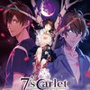 7'scarlet(セブンスカーレット)《プレイ前感想》