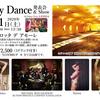 2020/2/1 幻想的な空間・洞窟でBELLY DANCE発表会&Showイベント