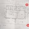 秋津の家、着工しました!⑥