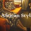 【アフリカファッション】アフリカの布で洋服を作ろう!(ジンバブエ編)