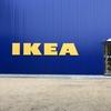 IKEA長久手で買ったお部屋をグレードアップする「有孔ボード(ペグボード)」と「卓上ライト」他