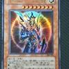 【遊戯王】思入れのあるカード達