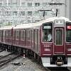 阪急、今日は何系?495…20210707