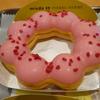 【ピエール・エルメ】×【ミスド】本日発売のコラボドーナツは好みが分かれそうな味だった!