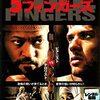 3人の恐怖の心理戦‼映画「5フィンガーズ」