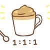 ダルゴナコーヒーとは?泡立て器なしでOK!飲み方・作り方【おうち時間】