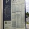 【006】クライストチャーチ・バスの時刻表