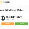 Coincheckでビットコインを受け取ってみる!