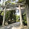 うさぎの御朱印は幻に? 岡崎神社