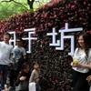 上海ってこんなにお洒落なエリアがあるって知ってました?〜田子坊編〜