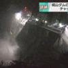 城山ダムの緊急放流時、情報を共有する新システムの訓練実施!