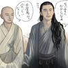 『映画』空海−KU-KAI− 美しき王妃の謎(2017)