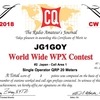 WPX CW 2018結果発表