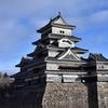 日本100名城29No.1 長野 松本城 Japanese Matsumoto Castle