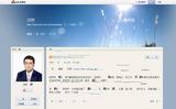 河野太郎「日本の若者は中国語を学ぼう」中国・韓国ドメインのブログも存在。