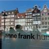アンネ・フランク逮捕の真相、元FBI捜査官が解明の試み