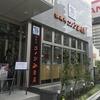 【品川区】新しく開店した「コメダ珈琲店 ワイヤーズホテル品川シーサイド店」に行ってみました