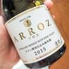ワイン酵母仕込み、新感覚派の純米酒「釜屋 ARROZ-アロス-」をいただきました。