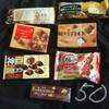 お菓子祭り!とうとう50回目。新しいガーナ、ピノ、スイーツスクエア、神戸ショコラなどなど紹介