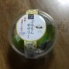 大須「ぼのむどぅねーじゅ」へジェラートを食べに行く