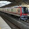 東京メトロが発行する1日乗車券はお得か?