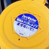新TOYOTA86 ウォッシャー液を「シュアラスター ゼロウォッシャー(超純水)」に交換する!