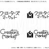 クリエーターズマーケット名古屋新ロゴコンテスト結果