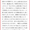 5/30 マシュマロお返事