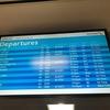 1日目:アメリカン航空 AA399 フェニックス〜サンホセ ビジネス