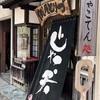 【じゃこ天 25枚目】くずし鳥津 さんの『前略、八幡浜から。南伊予の塩で作ったじゃこ天です。』