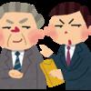 希望の党の玉木議員について