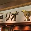 8/16 ビール営業・持ち込みOK