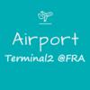 フランクフルト空港 ~市内からターミナル2へのアクセスとTAX REFUND~