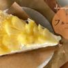 フルーツタルト専門店【アラカンパーニュ】購入レビュー。見た目より味にこだわった果物好き納得の味。