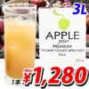 コールドプレストジュースを日本で購入する方法!