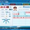 【パワプロ2020 パワナンバー】野茂 英雄 2008