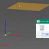 スケッチの点の正しい座標値の取得2