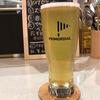 [ま]南浦和「PRIMORDIAL(プリモディアル) CAFÉ & CRAFT BEER」/小さくておしゃれで昼からクラフトビールが飲めるステキなお店 @kun_maa