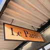 Le Panier|ベーカリー