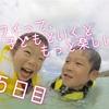 【子連れハワイの楽しみ方】2016 旅行記5日目 〜カイルアローカルスポット
